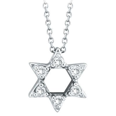 14K White Gold .19ct Diamond Jewish Star of David Pendant On Cable Chain Necklace. Price: $434.88