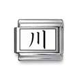 """Kanji Symbol """"River"""""""