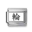 """Kanji Symbol """"Ringing"""""""