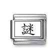 """Kanji Symbol """"Riddle"""""""