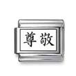 "Kanji Symbol ""Respect"""