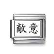 "Kanji Symbol ""Resentment"""