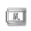 "Kanji Symbol ""Rat"""