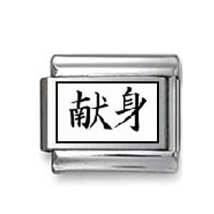 """Kanji Symbol """"Admmiration"""""""