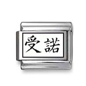 """Kanji Symbol """"Acceptance"""""""