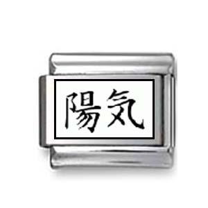 """Kanji Symbol """"Cheerful"""""""