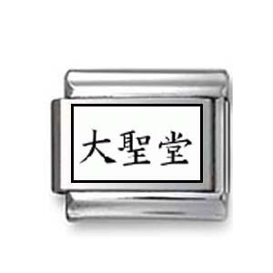 """Kanji Symbol """"Cathedral"""""""