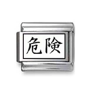 "Kanji Symbol ""Danger"""