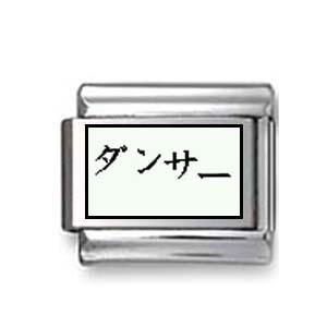 "Kanji Symbol ""Dancer"""