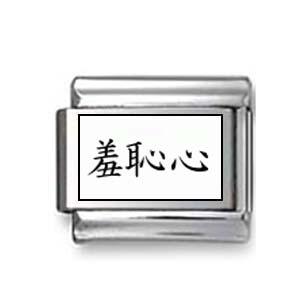 """Kanji Symbol """"Feel ashamed"""""""