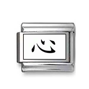 "Kanji Symbol ""Heart"""