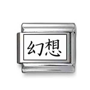 "Kanji Symbol ""Illusion"""