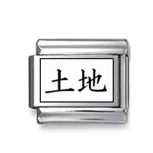 """Kanji Symbol """"Land"""""""