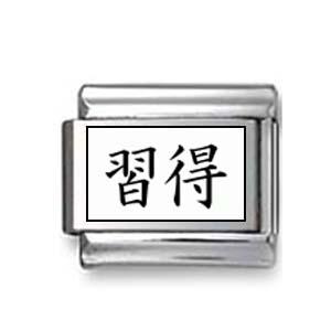 """Kanji Symbol """"Master"""""""