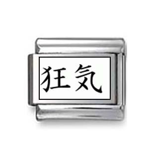"Kanji Symbol ""Madness"""