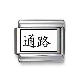 "Kanji Symbol ""Path"""
