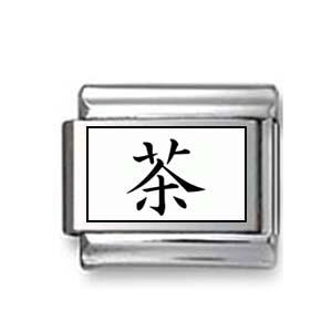 "Kanji Symbol ""Tea"""