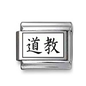 "Kanji Symbol ""Taoism"""
