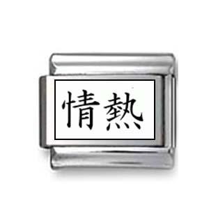 "Kanji Symbol ""Passion"""