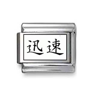 "Kanji Symbol ""Quick"""