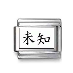 """Kanji Symbol """"Unknown"""""""