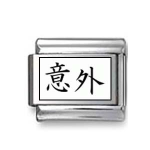 """Kanji Symbol """"Unexpected"""""""