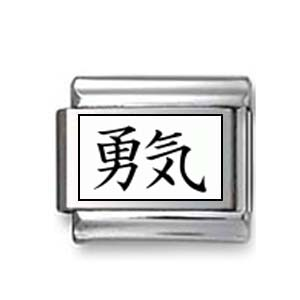 "Kanji Symbol ""Valor"""