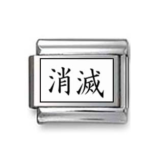 "Kanji Symbol ""Vapor"""