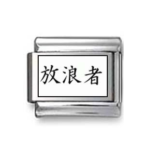 "Kanji Symbol ""Vagabond"""