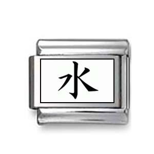 """Kanji Symbol """"Water"""""""