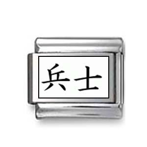 "Kanji Symbol ""Warrior"""
