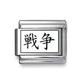 """Kanji Symbol """"War"""""""
