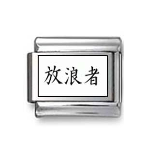 "Kanji Symbol ""Wanderer"""