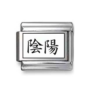 """Kanji Symbol """"Ying and yang"""""""