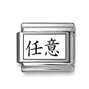 "Kanji Symbol ""Random"""