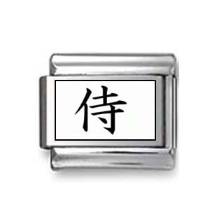 "Kanji Symbol ""Samurai"""