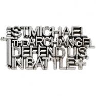 Sterling Silver St. Michael Lapel Pin