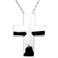 Sterling Silver The Covenant Of Prayer (plain)