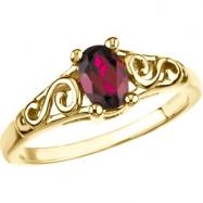 14K Yellow Gold January Youth Imitation Birthstone Ring