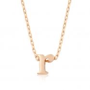 Rose Gold Initial R Pendant