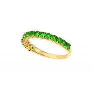Yellow gold tsavorite ring