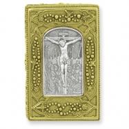 Gold-tone & Silver-tone Crucifixion Rosary Box