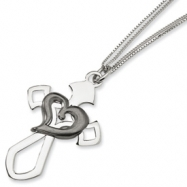 Sterling Silver Fancy Cross Necklace
