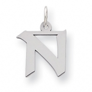 Sterling Silver Small Artisian Block Initial N Char
