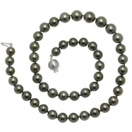 "14K White Gold 18"" ""A+"" Quality Pearl 8-10.5mm Natural Color Tahitian Necklace"