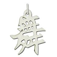 "Sterling Silver ""Dance"" Kanji Chinese Symbol Charm"