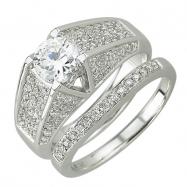 White Gold Diamond Bridal Set Ring