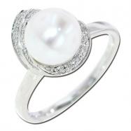 Pearl Diamond Ring