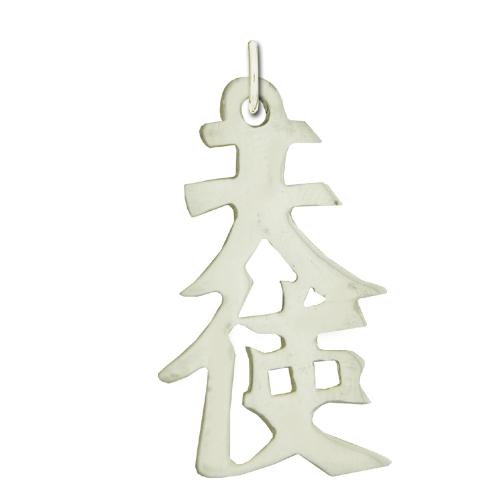 "Sterling Silver ""Angel"" Kanji Chinese Symbol Charm. Price: $39.95"