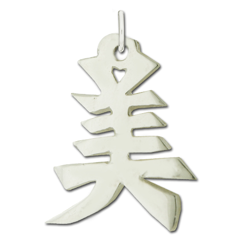 "Sterling Silver ""Beauty"" Kanji Chinese Symbol Charm. Price: $39.95"